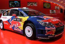 Citroen Racing - Red Bull